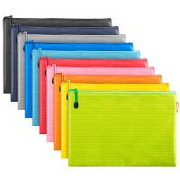 足球纹彩色文件袋防水拉链袋加厚拉边袋 资料袋收纳袋可定制LOGO
