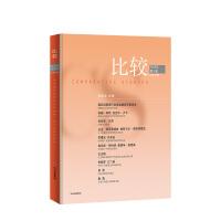 比较第102辑 吴敬琏 中信出版社图书 正版书籍