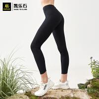凯乐石 腰精裤高腰提臀蜜桃紧身瑜伽裤运动女健身九分裤KG2117801