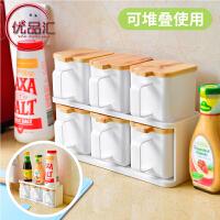 【每满100减50】优品汇 调料盒 塑料调味盒3个装套装厨房用品创意收纳盒盐罐糖罐味精调料罐组合装调料瓶