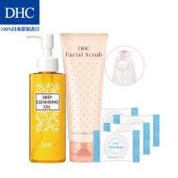 日本进口 DHC黑头克星护理全程组 卸妆油120mL磨砂膏100g芦荟皂