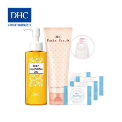 日本进口 DHC黑头克星护理全程组 卸妆油120mL磨砂膏100g芦荟皂杏核圆粒 去角质 改善粗糙 光滑肌肤