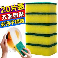 洗碗布 创意圆形双面海绵擦 洗碗抹布 洗碗布洗碗巾