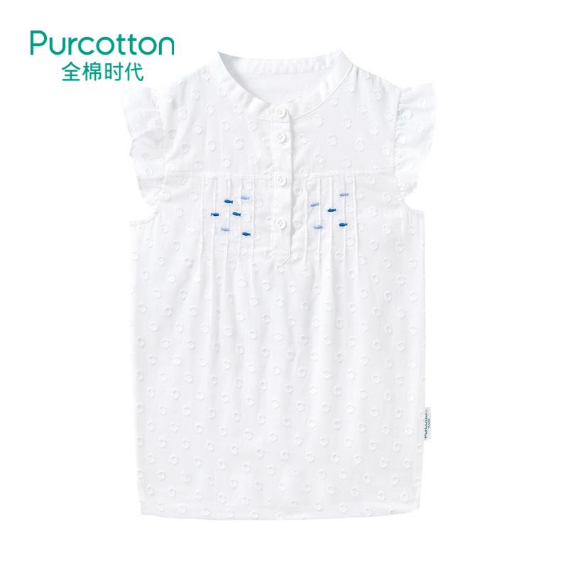 全棉时代 白色女童剪花短袖衬衫1件装