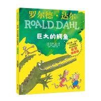 罗尔德 达尔作品典藏-奇幻故事系列(彩图拼音版)-巨大的鳄鱼