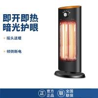格力(GREE)小太�取暖器 NSL-S609家用暖�L�C�暖�L�C速�犭�暖器�u�^�暖�馊∨��t加�崞骷撮_即��A倒�嚯��^�岜Wo