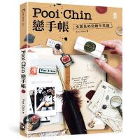 【二手原版 9成新】Pooi Chin�偈�ぃ何姆烤叩木�O不思�h 手账 文具文货产品设计 野人文化