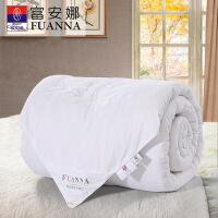 富安娜家纺 冬被芯厚被子床上用品 亲暖四季被