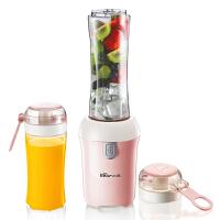 小熊(Bear) 榨汁机便携式家用多功能果汁机迷你榨汁杯辅食料理搅拌 双杯 粉色 LLJ-D05Q5