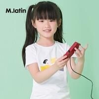 【2件2.5折:59元】马拉丁童装女童T恤舒适圆领卡通印花白色T恤夏新品