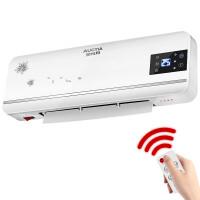 澳柯玛暖风机NF20MT25(Y)取暖器家用遥控节能壁挂式电暖风浴室防水电暖气暖器