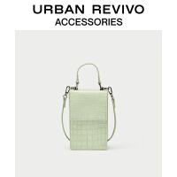 URBAN REVIVO2021春夏新品女士配件小巧手提斜挎包AY20BG2N2000