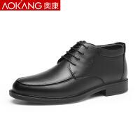�W康男鞋冬季保暖加�q加厚棉鞋舒�m高�托�正�b商�掌ば�男短靴