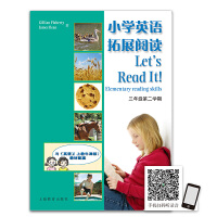 小学英语拓展阅读 三年级第二学期