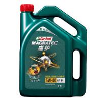 嘉实多(Castrol)机油 新科技磁护 5W-40 全合成机油 汽车发动机润滑油 SN级 4L