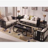 先创XC-SF2200组合沙发中式沙发 单人位+单人位+三人位