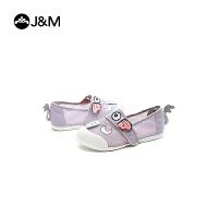 jm快乐玛丽2019春季新品卡通涂鸦魔术贴童鞋亲子休闲儿童鞋子