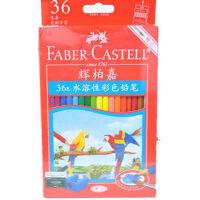 秘密花园 填色德国辉柏嘉36色水溶性彩色铅笔水溶性彩铅