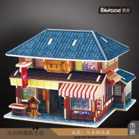 新款 3d立体拼图 插板 木制手工diy小屋 挪威风情 小房子模型