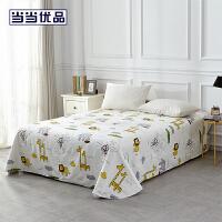 当当优品床单 纯棉斜纹双人床单200*230cm 开心乐园(米)