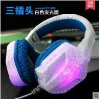 佳合 CT-820 台式电脑 耳机 头戴式电竞游戏网吧语音 耳麦