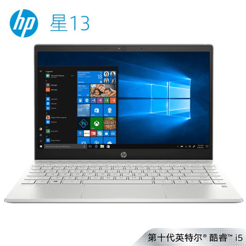 惠普(HP)星13-an1022TU 13.3英寸轻薄笔记本电脑(i5-1035G1 8G 1TBSSD UMA FHD IPS 72%NTSC)静谧银 全新星系列产品搭载intel十代CPU,