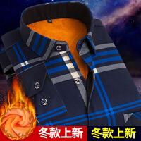男装秋冬新品保暖长袖格子衬衫韩版男士休闲加绒加厚修身潮衬衣