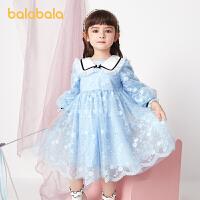 【2件6折价:149.9】巴拉巴拉儿童裙子秋装2021新款童装女童连衣裙宝宝小童精致网纱甜