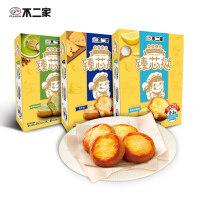 不二家官方旗舰店 新品 软式饼干臻芯挞100g单盒海盐抹茶零食儿童