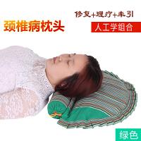 颈椎专用枕头 颈椎治疗枕护颈枕 荞麦枕芯