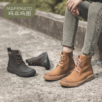玛菲玛图马丁靴女英伦风2020秋款女鞋春秋靴子女单靴真皮平底帅气厚底短靴2215-8