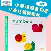 【现货】Touchthinklearn: Numbers 英文原版 触摸思考学习系列:数字
