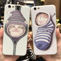 【支持礼品卡】袜子萌猫 oppor9s手机壳oppor9硅胶保护套 r9s手机挂绳卡通女款