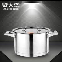 炊大皇 304不锈钢汤锅 22cm德式汤锅 无涂层汤锅 电磁炉通用 WG16362
