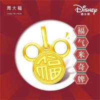 周大福 迪士尼经典系列 福气米奇牌米老鼠米奇头 足金黄金吊坠 R24745