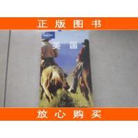 【二手旧书9成新】美国(旅行指南系列)送放大镜