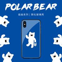 蓝底拎包白熊苹果8手机壳xs max新款简约x卡通6个性情侣7plus创意潮款iphone6splus玻璃8p网红冷淡