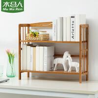 木马人简易书架置物简约桌上面落地儿客厅童书架学生小书柜子收纳