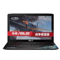 华硕(ASUS)FX Plus  15.6英寸 飞行堡垒游戏笔记本电脑(FX50Plus-I5 i5-4200 8G 1TB / 8G 1TB+128 ) GTX950M 4G独显 全高清 黑色