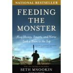 [C121] Feeding the Monster 喂怪物