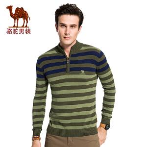 骆驼男装 冬季新款套头修身微弹撞色半高拉链男士长袖毛衣