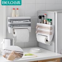 百露厨房保鲜膜收纳架带切割器铝箔纸置物架纸巾架毛巾收纳置物架