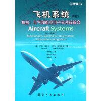 【新书店正版】飞机系统--机械、电气和航空电子分系统综合(英)莫伊尔,(英)西布里奇,凌和生9787802437746