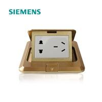 Siemens/西门子开关正品开关面板西门子开关插座地插五孔电源正品插座地插