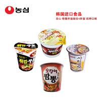 韩国进口食品 农心 特惠杯面组合4杯装 四种口味