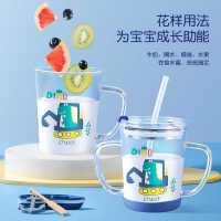儿童牛奶杯带刻度吸管宝宝冲泡专用喝奶粉可爱微波炉可加热玻璃杯