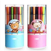 得力7068水彩笔36色绚丽多彩可洗水彩笔/绘画笔儿童涂鸦画笔