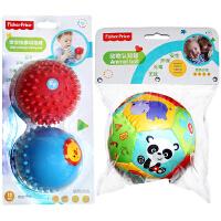 【当当自营】费雪(Fisher Price)儿童玩具球二合一(动物认知球12片+宝宝按摩训练球)