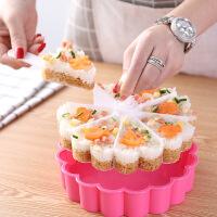 蛋糕盘寿司模具套装 创意心形寿司模 烘焙果冻布丁杯千层饭团模具