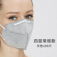 一次性口罩防雾霾冬季加厚防工业粉尘灰打磨透气男女化工气体异味宝宝kn95可爱口罩二合塑料包装100时